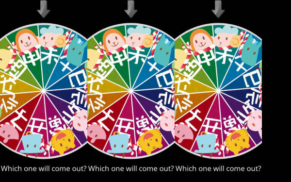 Picture Matching Roulette
